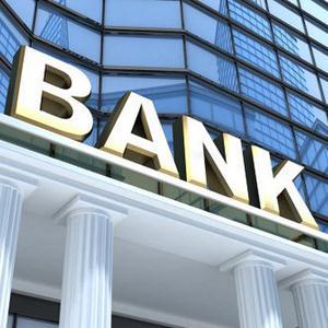 Банки Большого Луга