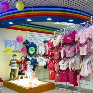 Детские магазины Большого Луга