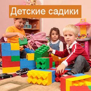 Детские сады Большого Луга