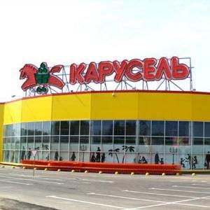 Гипермаркеты Большого Луга