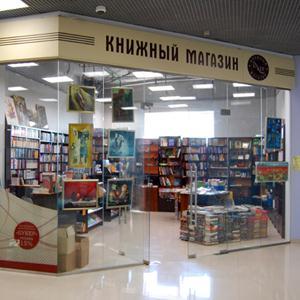 Книжные магазины Большого Луга