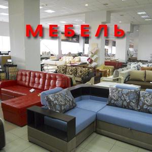 Магазины мебели Большого Луга