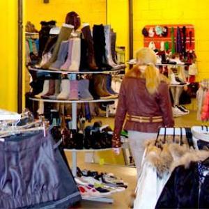 Магазины одежды и обуви Большого Луга