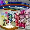 Детские магазины в Большом Луге