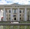Дворцы и дома культуры в Большом Луге