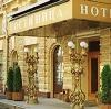 Гостиницы в Большом Луге