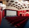 Кинотеатры в Большом Луге