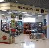 Книжные магазины в Большом Луге