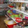 Магазины хозтоваров в Большом Луге