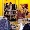 Магазины одежды и обуви в Большом Луге