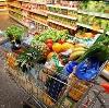 Магазины продуктов в Большом Луге