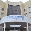 Поликлиники в Большом Луге
