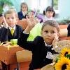 Школы в Большом Луге