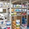 Строительные магазины в Большом Луге