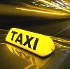 Такси в Большом Луге