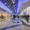 Торговые центры в Большом Луге